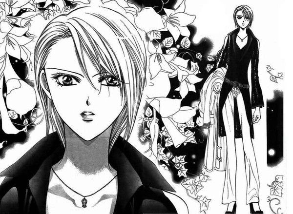Scan Skip Beat (Vol. 21)