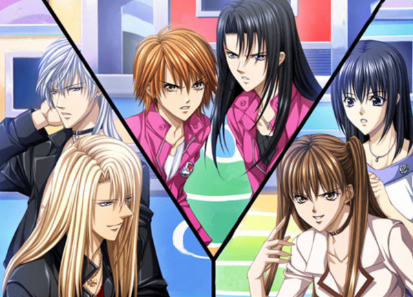 SKIP BEAT 155 MODIFIE
